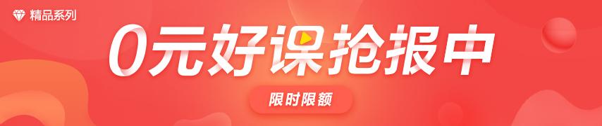 课程列表-杭州科技职业技术学院-Course